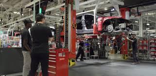 Elon Fremont Factory